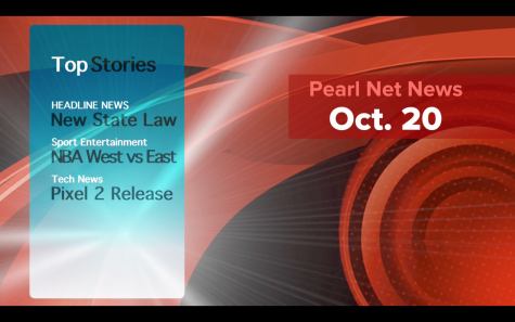 Pearl Net News 12-1-17